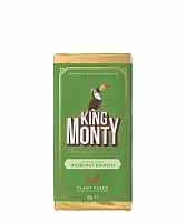 King Monty Hazelnut