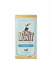 King Monty Pop Rice